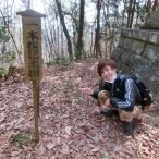 20120413_sakuyama_trekking