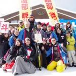 渡部優勝!  第91回全日本スキー選手権白馬大会