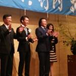 竹内択選手 世界選手権金メダル 祝賀会!