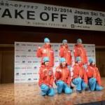 伊藤みき選手、渡部暁斗選手が全日本スキーチーム記者会見に出席しました