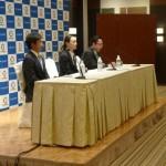上村愛子選手の引退記者会見が行われました
