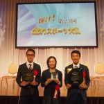 第23回abnスポーツ大賞贈呈式