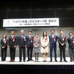 JOCスポーツ賞表彰式 特別功労賞 渡部暁斗選手