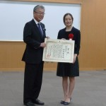 JOCスポーツ賞表彰式 特別貢献賞 上村愛子